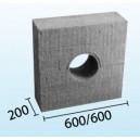 Protection thermique pare feu 200x600x600mm